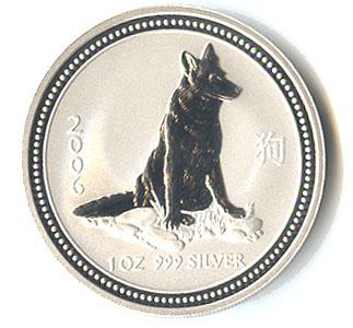 2006 Australia 1 oz Silver Lunar Dog