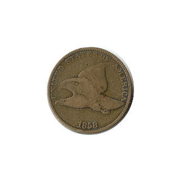 Early Type Flying Eagle Cent 1857-1858 G