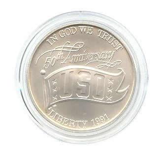 US Commemorative Dollar Uncirculated 1991-D USO