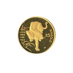 Singapore Gold Quarter Ounce 1986 Tiger