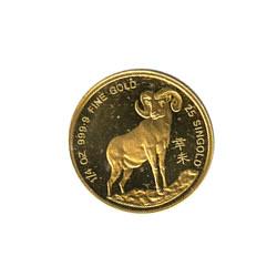 Singapore Gold Quarter Ounce 1991 Ram