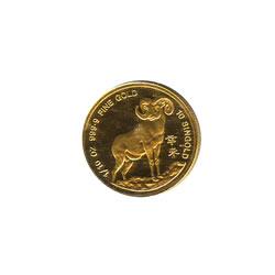 Singapore Gold Tenth Ounce 1991 Ram
