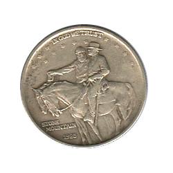 US Commemorative Half Dollar 1925 Stone Mountain XF