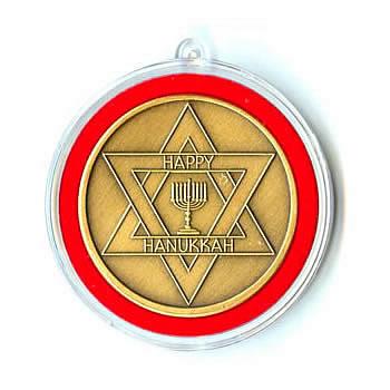 Holiday 2010 Bronze Round X-8 Hanukkah (with ornament holder)