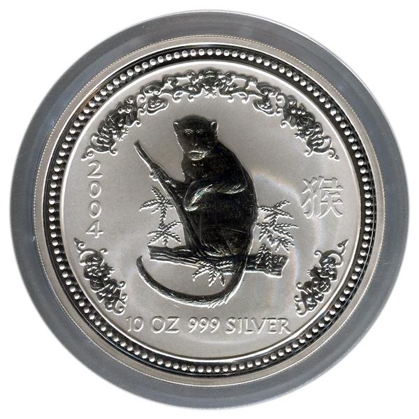 2004 Australia 10 oz Silver Lunar Monkey