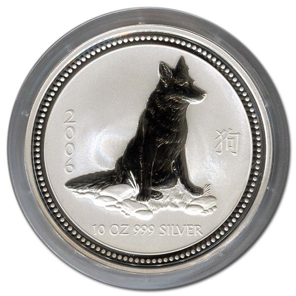 2006 Australia 10 oz Silver Lunar Dog