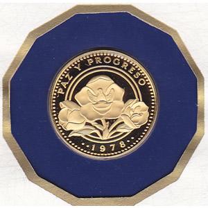 Panama 100 Balboa Gold Proof 1978 Peace and Progress