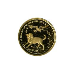 Singapore Gold Quarter Ounce 1994 Dog