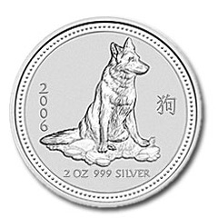 2006 Australia 2 oz Silver Lunar Dog
