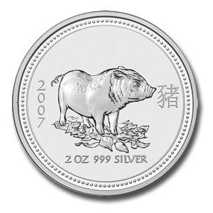 2007 Australia 2 oz Silver Lunar Pig