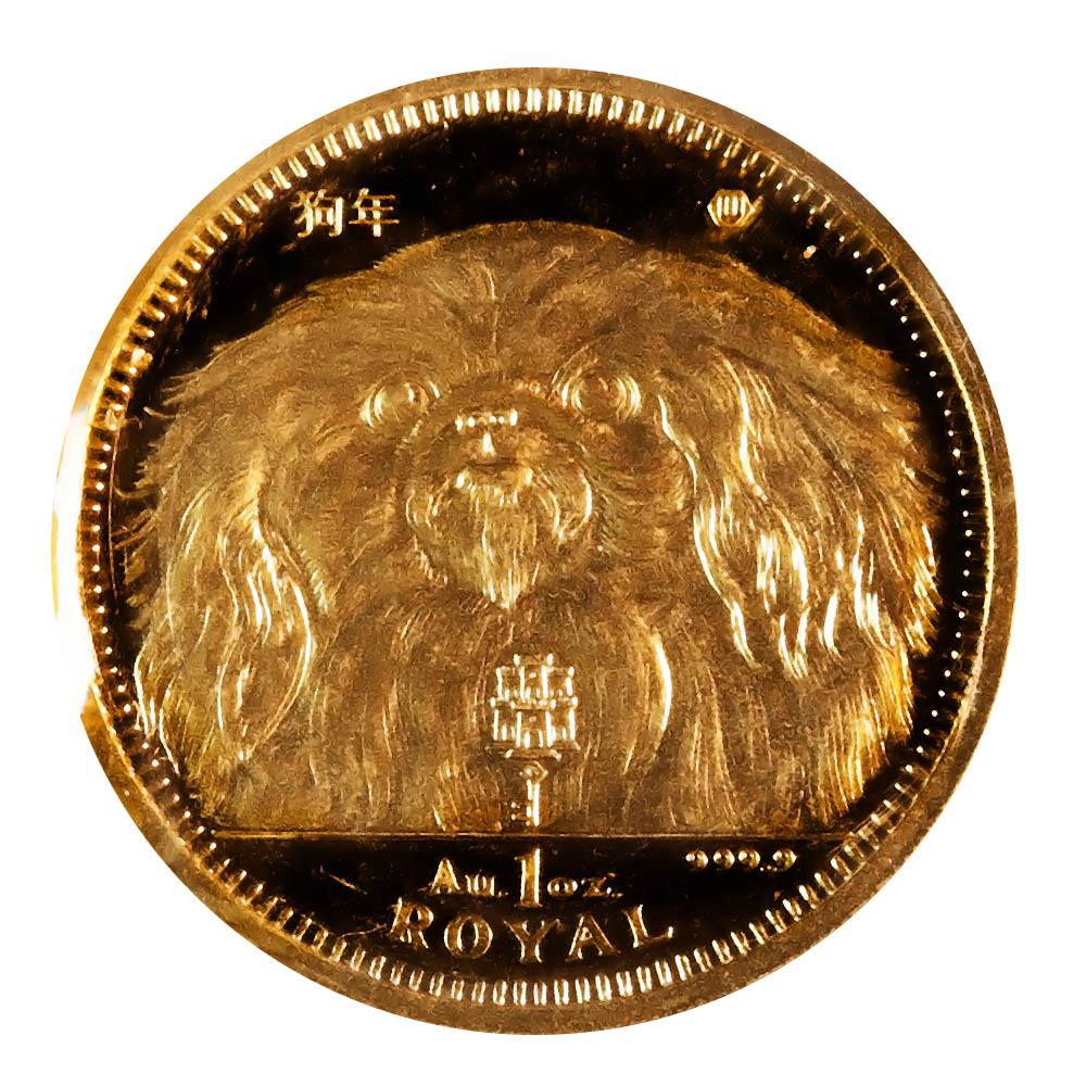 Gibraltar One Royal Gold 1994 Pekingese
