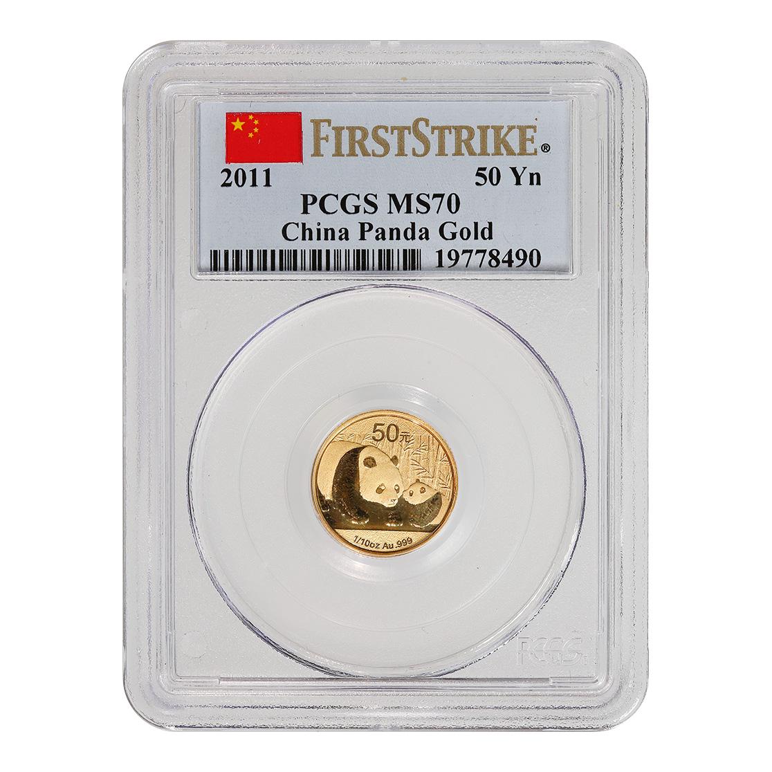 Certified Tenth Ounce Chinese Gold Panda 2011 50 Yuan MS70 PCGS