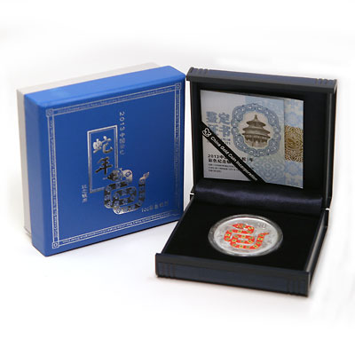 China 2013 Year of the Snake 1 oz Silver Proof Colorized Coin (w Box & COA)