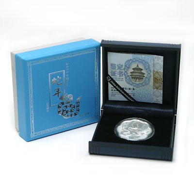 China 2013 Year of the Snake 1 oz Silver Flower (w Box & COA)