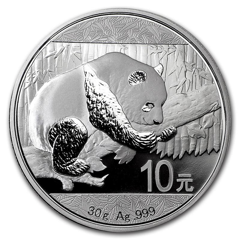 2016 Chinese Silver Panda 30 Gram