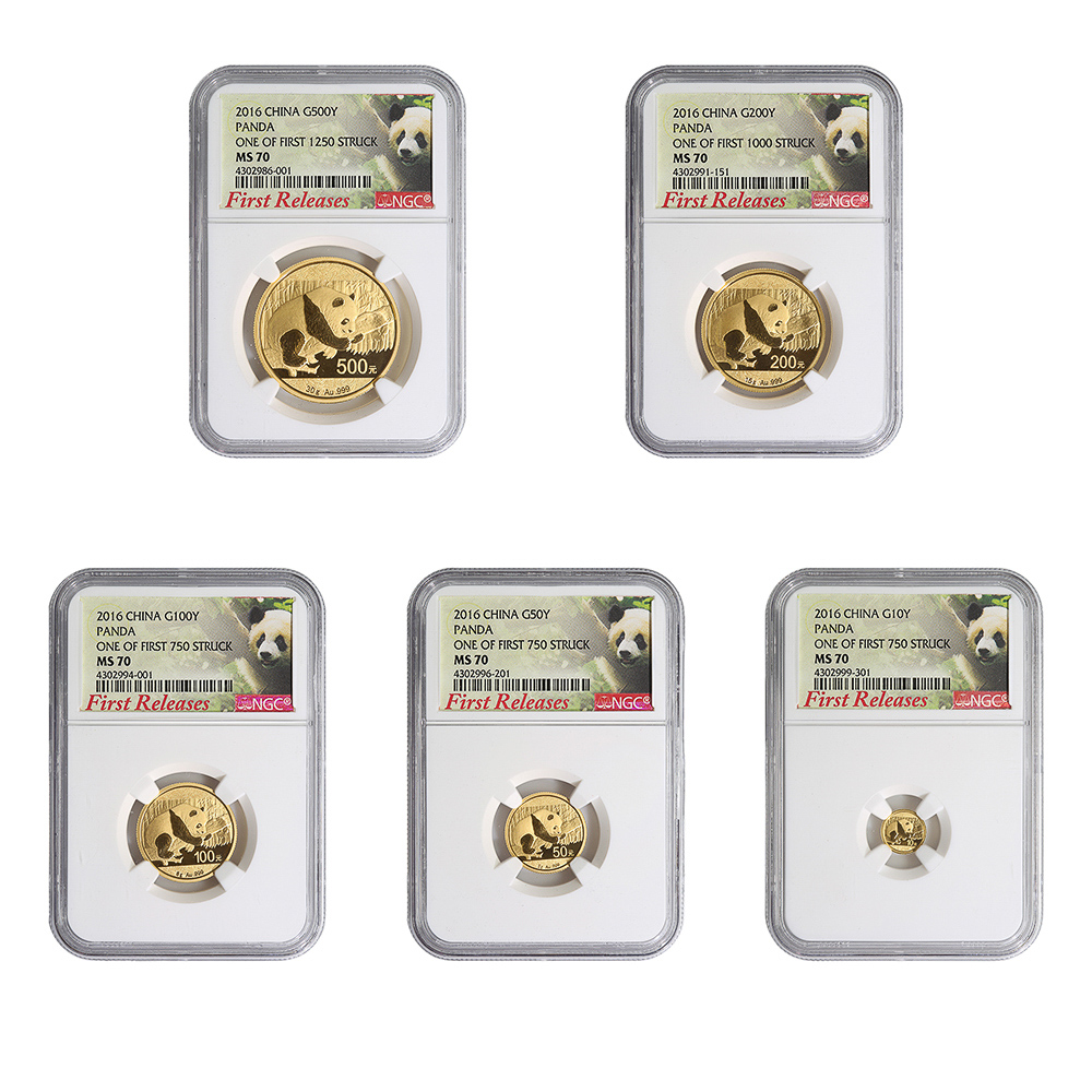 2016 China 5-Coin Gold Panda Set MS-70 NGC First strike
