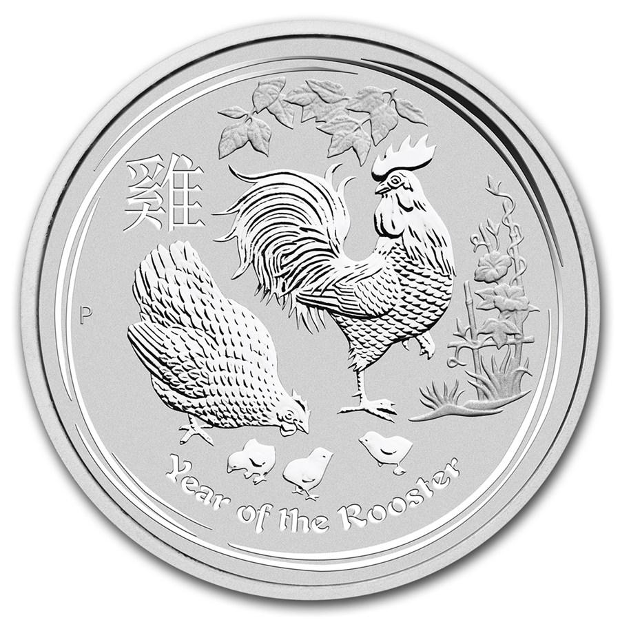 2017 Australia 2 oz Silver Lunar Rooster