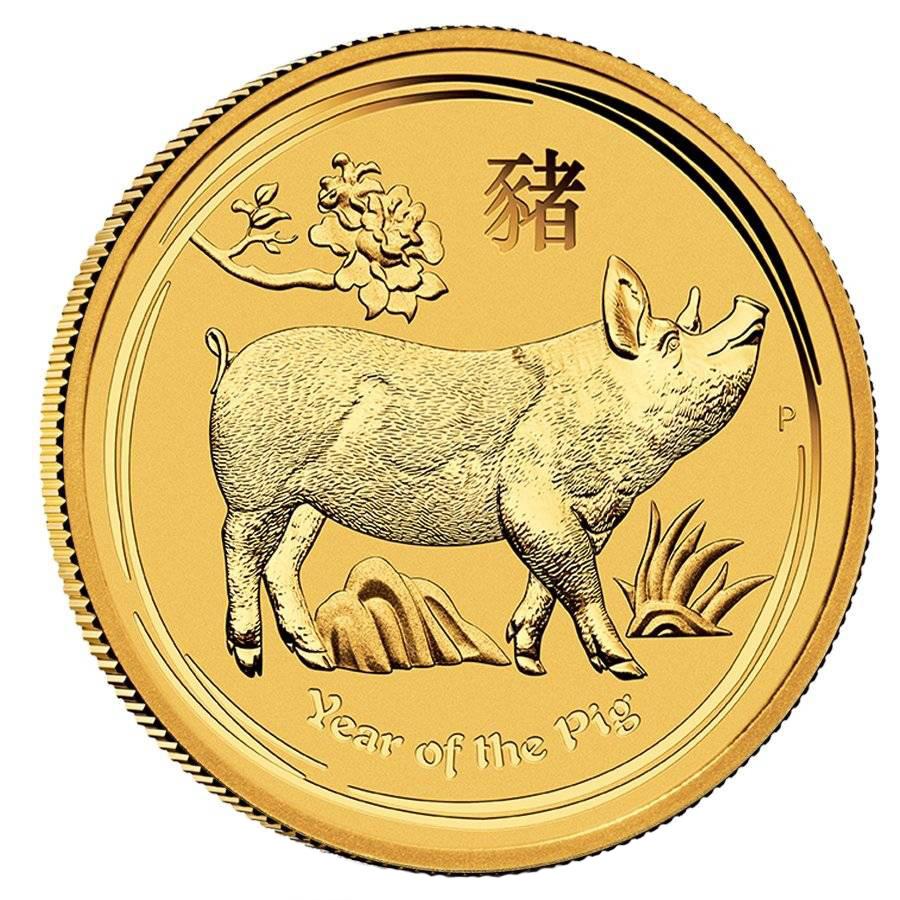 Australian Perth Mint Series II Lunar Gold 1/20th oz 2019 Pig