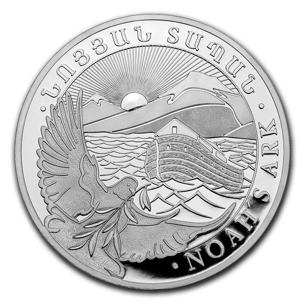 2021 1 oz Armenian Silver Noahs Ark Coin 500 Drams