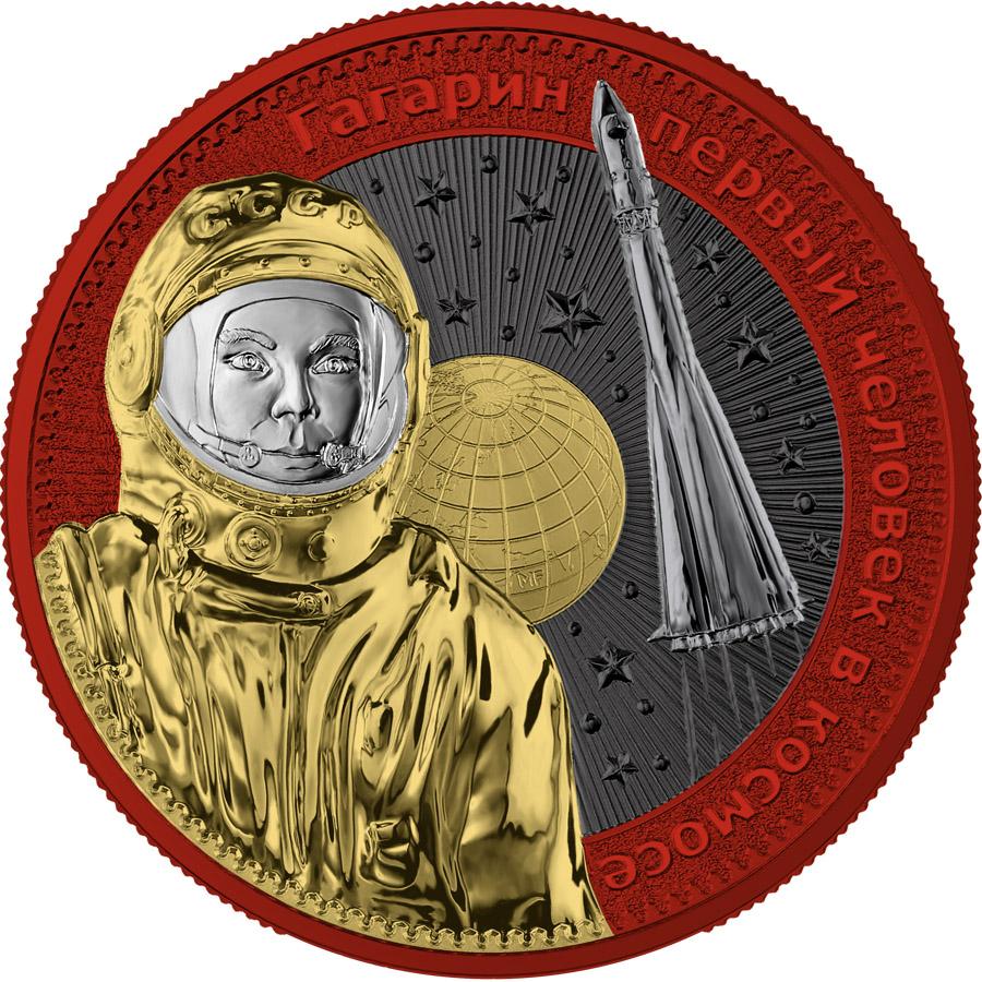 2021 Germania Interkosmos 1 oz Silver BU (Gagarin) Ennobled