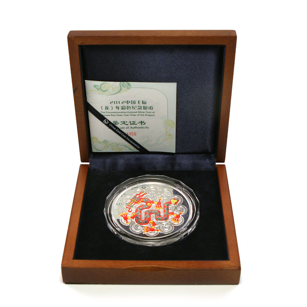 China 2012 Year of the Dragon 5 oz Silver Proof Colorized Coin (w Box & COA)