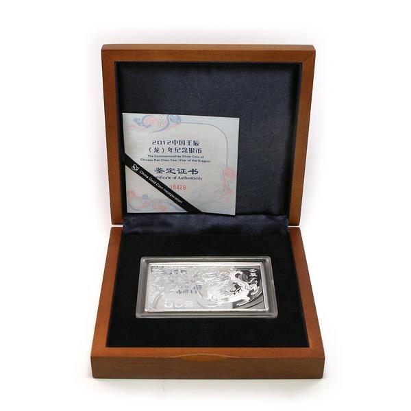 China 2012 Year of the Dragon 5 oz Silver Proof Coin (Rectangular w Box & COA)