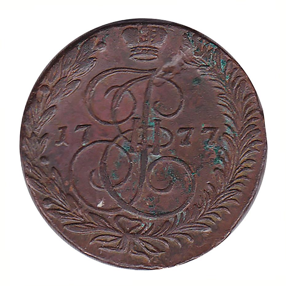 Russia 5 kopeks 1763-1796 Catherine the Great