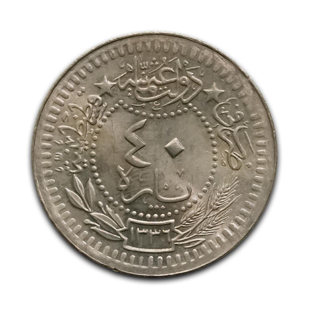Turkey 40 para 1920 Muhammad VI Sultanate UNC