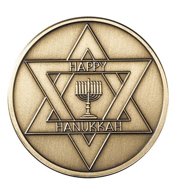 Christmas 2009 Bronze Round X-8 Happy Hanukkah (with ornament holder)
