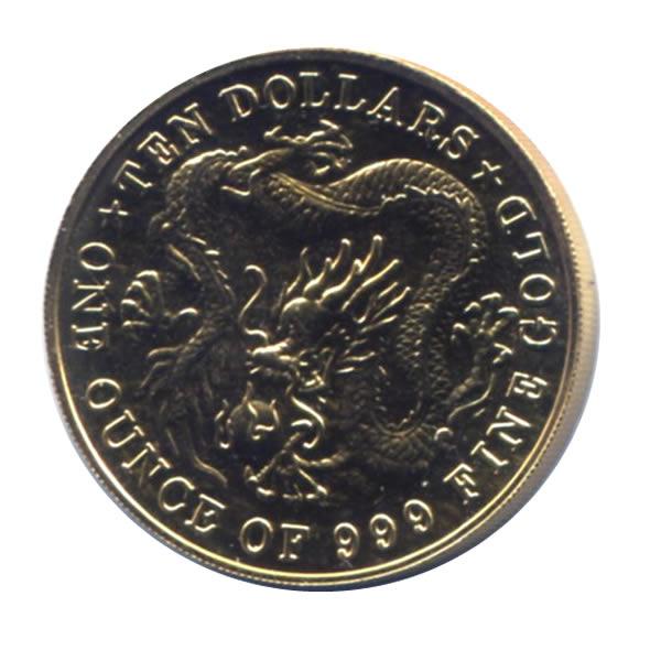 Singapore 10 dollars 1984 BU Dragon