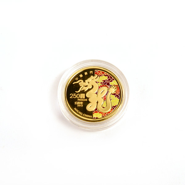 Macau 2012 Year Of The Dragon 1/4 oz Gold Proof Coin