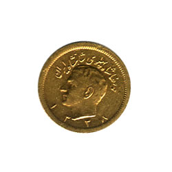 Iran Gold One Pahlavi 0.2354 Ounce (dates our choice)