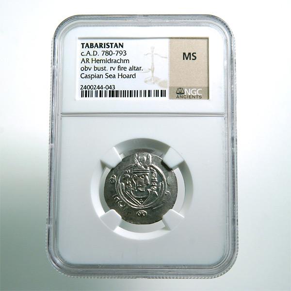 Tabaristan Silver Hemidrachm 793-780 A.D. Mint State NGC