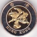 Hong Kong $10 gold 1994 Bauhinia flower