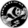 1989 1 Oz. Palladium Panda 98th ANA Convention Commemorative PF